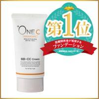 onec4-500-1