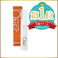 onec8-15ml-500-1