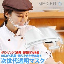 pi_medifit-g